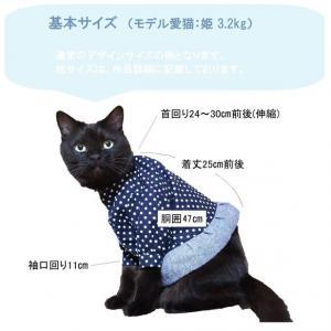 猫服🌸【限定完成品】サクラ春ワンピ ペットウエア 猫皮膚防護服 ペット服・アクセサリー CUTE CAT_9