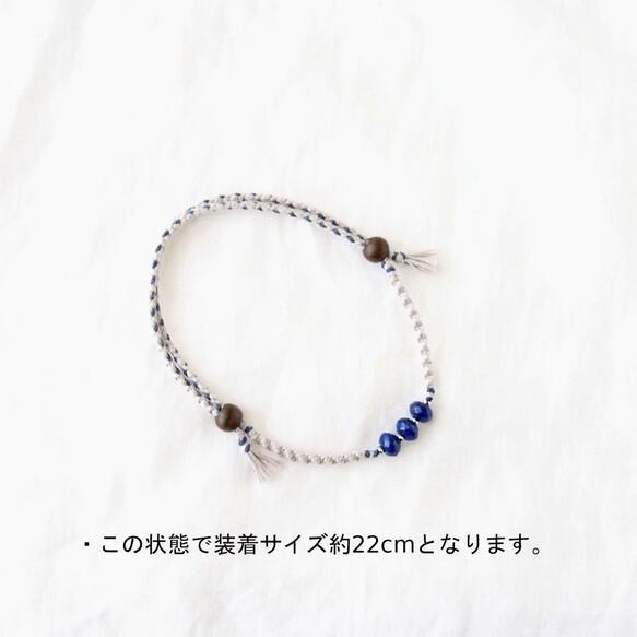 【ペット用】Blue Line Necklace(ラピスラズリ) ペット服・アクセサリー Amagris_4