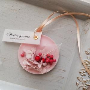 ミニアロマワックスサシェ/紫陽花くすみピンク/香りが選べる_1