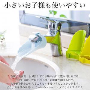M)お子様の手洗いをサポート!! ウォーターガイドPK_2