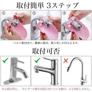 M)お子様の手洗いをサポート!! ウォーターガイドPK_3