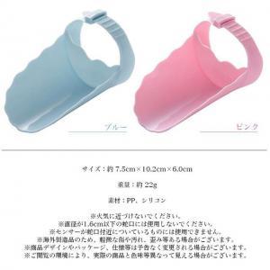 M)お子様の手洗いをサポート!! ウォーターガイドPK_4