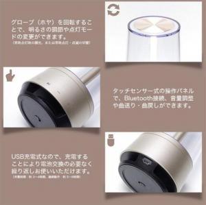 ¢M Bluetoothスピーカー搭載 暖かな光 LEDランタンスピーカー_3