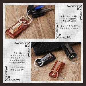 ¢M 合金製で頑丈 高級感のあるデザイン  ベルト通しタイプ キーリング/SV_5