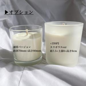 personal  candle (コットン芯)_4