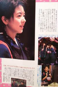 小泉今日子・山田邦子【週刊TVガイド】1989年 通巻1361号_4