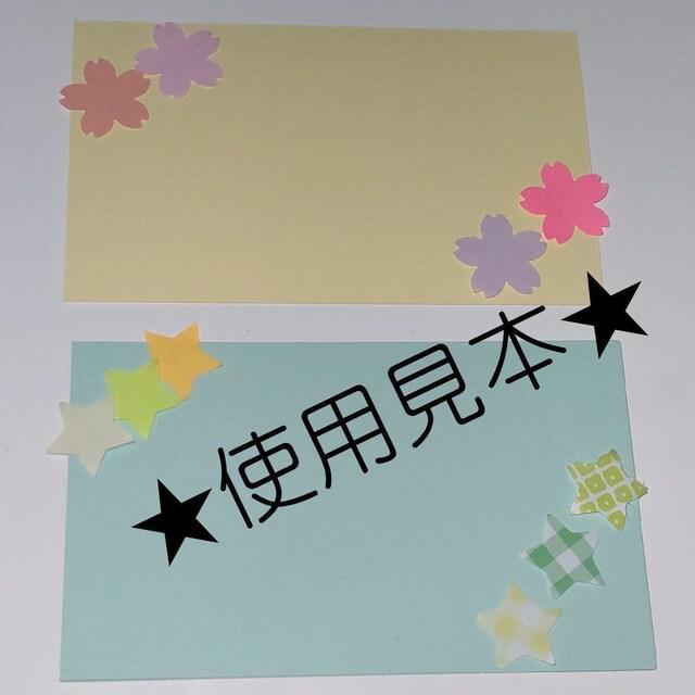 ★送料無料★ 桜のクラフトパンチ 100枚セット_3