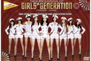 少女時代■GIRLS GENERATION DVD_1