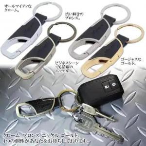 ベストセラー390円★ キーホルダー キーケース 銀色_2