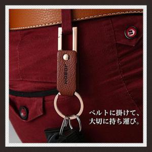 M)車の鍵や家の鍵に・本革のキーホルダーSV_4
