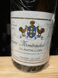2011 ピュリニー モンラッシェ プルミエクリュ クラヴォワイヨン ルフレーヴ Leflaive Puligny Montrachet 1er Clavoillon白ワイン 750m_1
