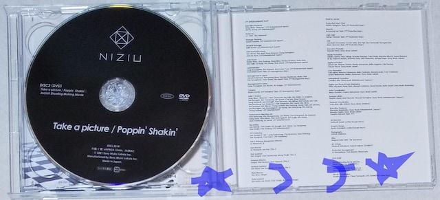 NiziU Take a picture/Poppin' Shakin' TypeA CD+DVD 未使用_4