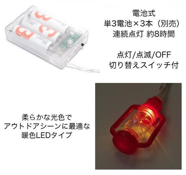 M)ランタン型 フェス ストリング LED ライト レッド_3