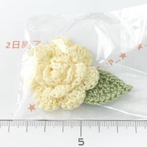 2*ハンドメイド*レース糸の巻きバラモチーフと葉っぱ 3_1