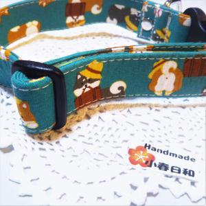 コロコロ柴犬の中型犬用お散歩首輪(2.5cm幅) リード・首輪 小春日和_2