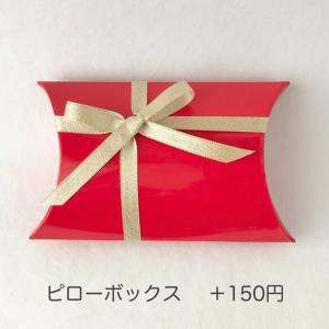 天然石のお守りネックレス🌈(for 🐶) ペット服・アクセサリー latte0129_6