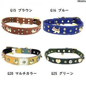 SALE20%OFF G15 G16 G20 G25 首輪 カラー リード 中型犬用 ドッグウェア 鈴 ビジュー犬服 リード・首輪 MOANA_1