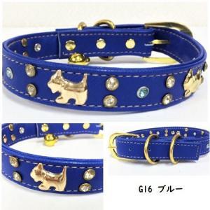 SALE20%OFF G15 G16 G20 G25 首輪 カラー リード 中型犬用 ドッグウェア 鈴 ビジュー犬服 リード・首輪 MOANA_3
