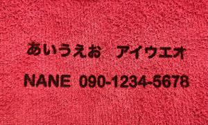 猫首輪 花 ローズパープル フレンチレザー 皮革 リード・首輪 クレイオショップ_4