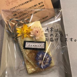 【送料無料】桜の春色置き型アロマワックス♪_3
