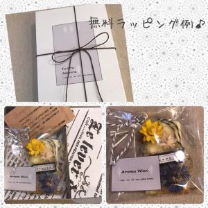 【送料無料】桜の春色置き型アロマワックス♪_4