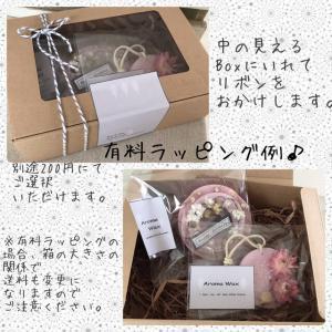 【送料無料】桜の春色置き型アロマワックス♪_5