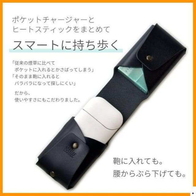 降臨☆ atelierCODEL アド イコスケース 241_5