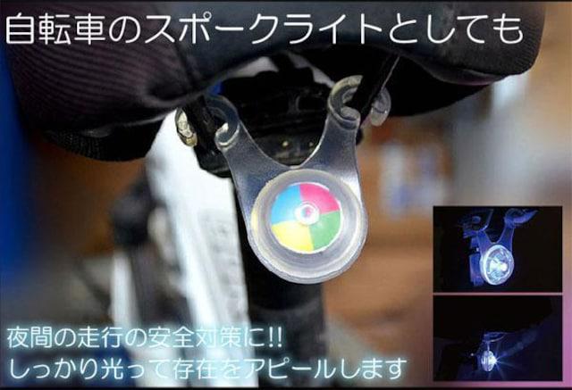 ¢M テントロープライト 自転車のスポークライト等 5個セット_2