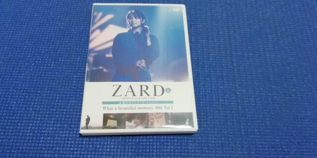 ZARD CD&DVDコレクション 56号ZARD CD&DVD COLLECTION No.56_1