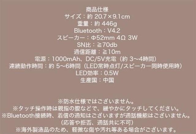 ♪M Bluetoothスピーカー搭載 暖かな光 LEDランタンスピーカー_5