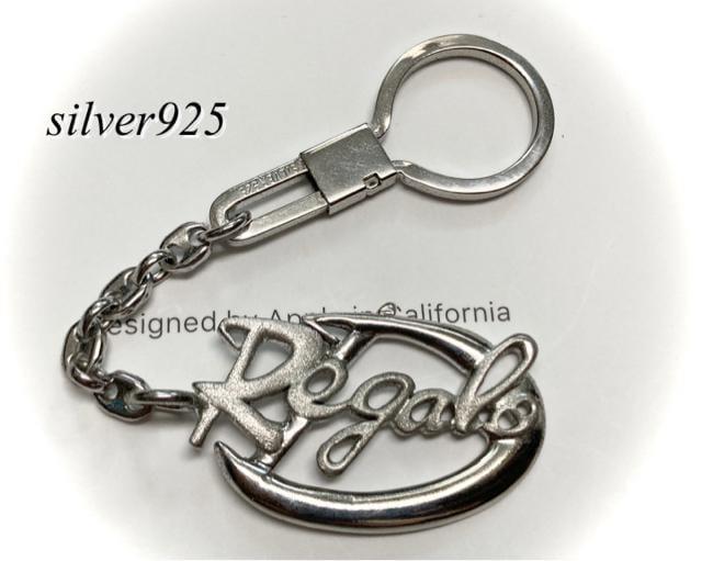 silver925 シルバー Regaroロゴ キーホルダー_1