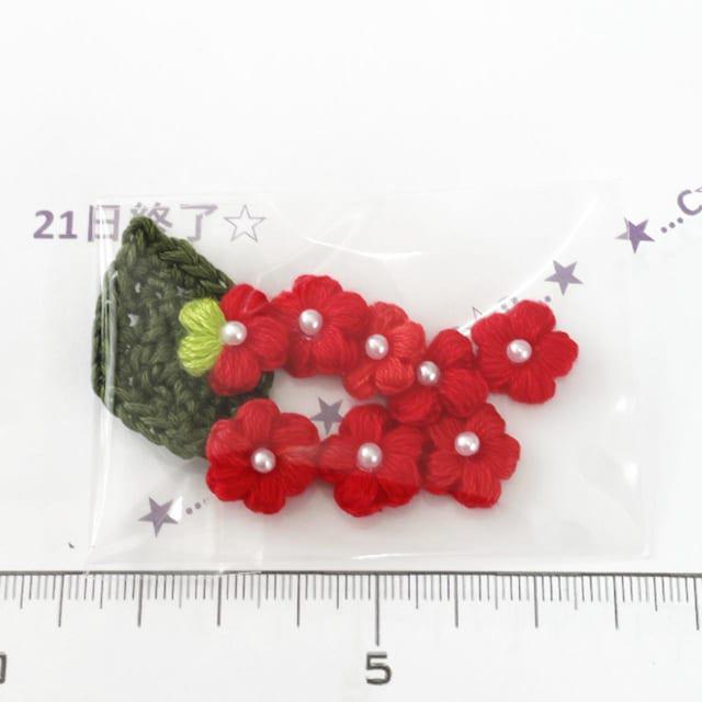 22*ハンドメイド*ぷっくり刺繍風お花と葉っぱモチーフ 2_1