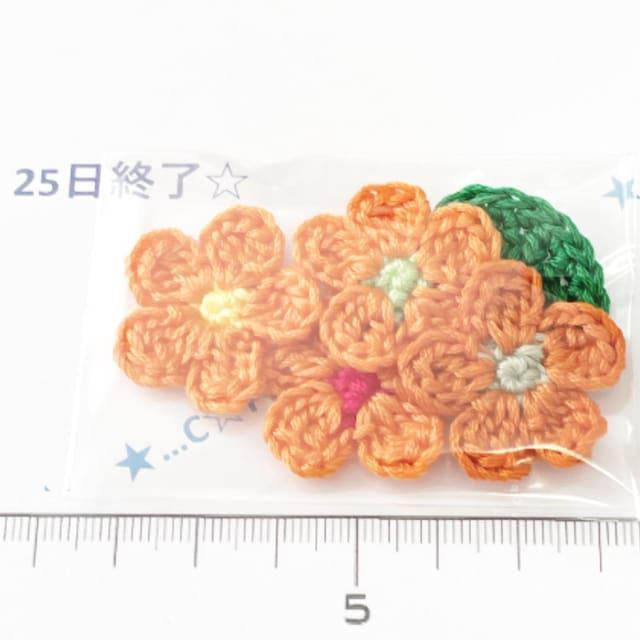 25*ハンドメイド*カラフルお花モチーフ 33_1