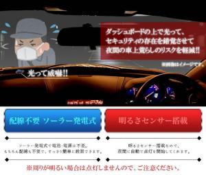 M)流れるLEDが不審者を威嚇!!セキュリティ ライト_2