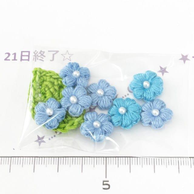 22*ハンドメイド*ぷっくり刺繍風お花と葉っぱモチーフ 18_1