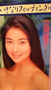 小泉今日子・立河宜子【Hot・Dog PRESS】1992年ページ切り取り_6