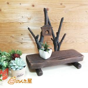 木製ベンチ 巣箱付き49 男前ラック 飾り台_1