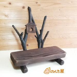 木製ベンチ 巣箱付き49 男前ラック 飾り台_4