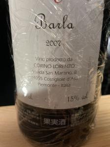 2007 カーゼ コリーニ バルラ  Case Corini Barla イタリア ピエモンテ赤ワイン 750ml_3