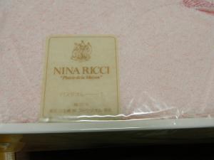 ニナリッチメゾン バスタオル&フェイスタオル 3箱まとめて 在庫処分 ピンク/ブルー/白/刺しゅう/NINA RICCI_7