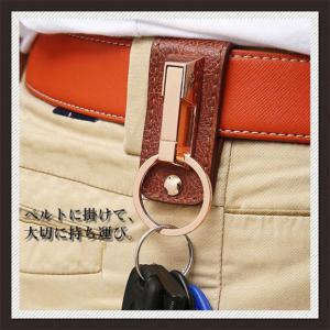 ♪M 合金製で頑丈 高級感のあるデザイン  ベルト通しタイプ キーリング/SV_4