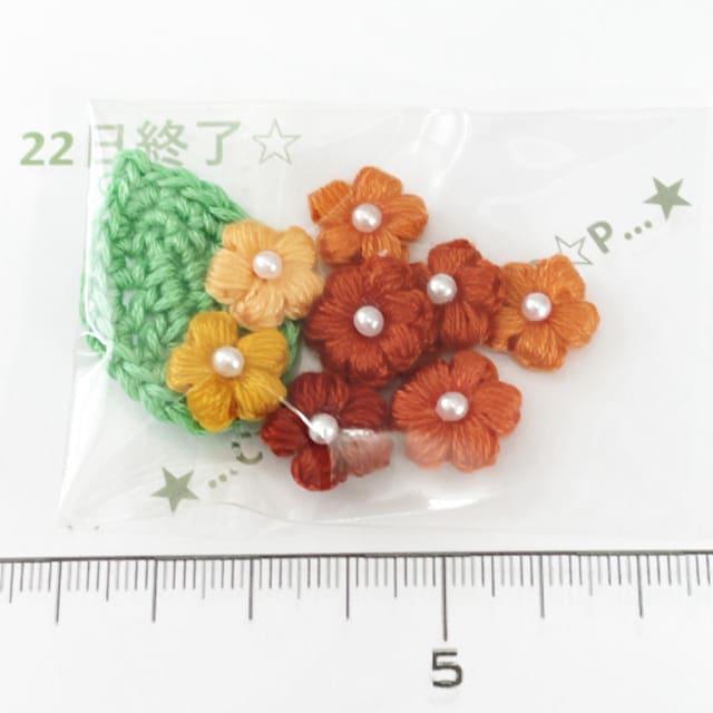 22*ハンドメイド*ぷっくり刺繍風お花と葉っぱモチーフ 31_1