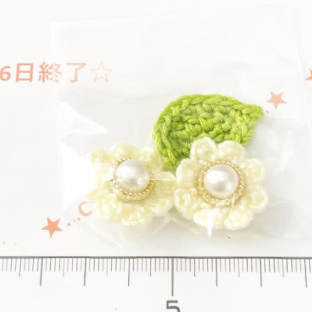 26*ハンドメイド*お花と葉っぱモチーフ 39_1