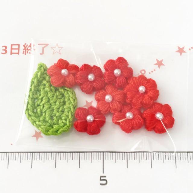 3*ハンドメイド*ぷっくり刺繍風お花と葉っぱモチーフ 1_1
