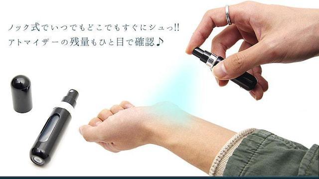 M)香水 持ち運び 携帯用 ボトル式 スプレー ブラック_4