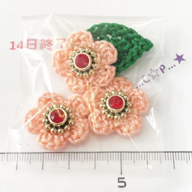 14*ハンドメイド*キラキラお花と葉っぱモチーフ 32_1