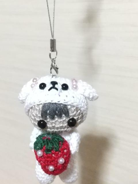 いぬ着ぐるみ☆いちご大好きベビーちゃん編みぐるみ(白)_2