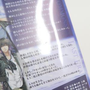 【Nintendo/任天堂】スイッチ/switch/NORN9 LOFN/ノルン+ノネット/恋愛アドベンチャー/1t1867_4
