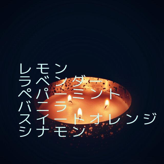 ◇香り選べる◇キャンドルランタン_7