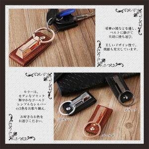 ♪M 合金製で頑丈 高級感のあるデザイン  ベルト通しタイプ キーリング/GD_5